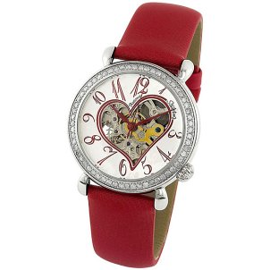 Beautiful Watches For Woman